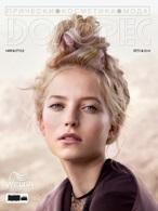 Журнал долорес