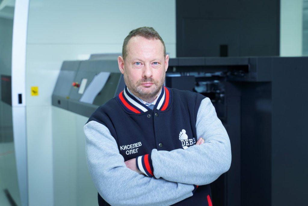 Цифровую революцию в периодике возглавил «Девиз» с цифровой печатной машиной KOMORI Impremia IS29